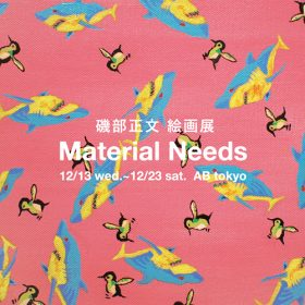 materialneeds_squer